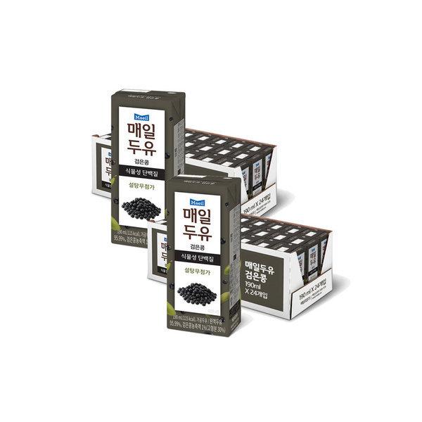 매일두유 검은콩 190ml 48팩