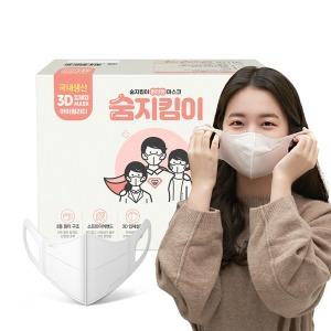 숨지킴이 새부리형/국산/일회용마스크 라지화이트50매