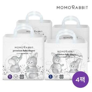 (현대Hmall) 모모래빗 NEW 에코프레쉬 팬티기저귀 4팩 (밤기저귀 추천)
