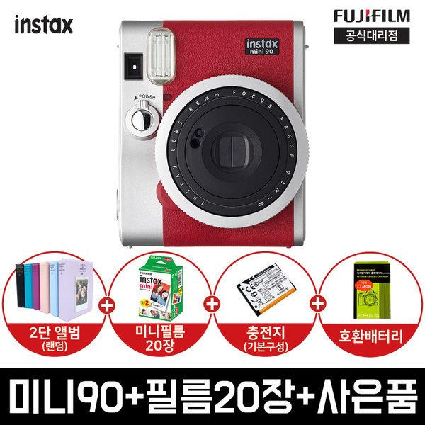 인스탁스 미니90(레드) +필름20장 +선물세트