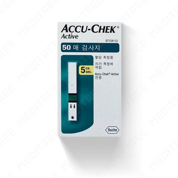액티브 혈당시험지/당뇨시험지 1박스50매