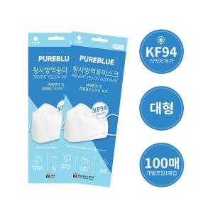 퓨어블루 황사방역용 마스크(KF94) 100매