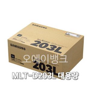 정품 MLT-D203L SL-M3310ND SL-M3320ND SL-M3370ND