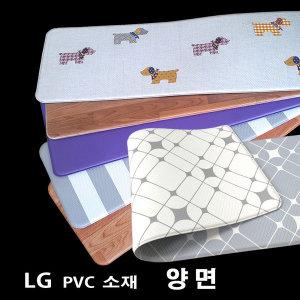 주방매트 발매트 싱크대 pvc 초특대 (양면) 46x180