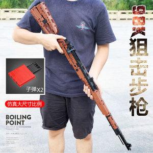 레고 호환 테크닉 블럭 장난감 총 배틀그라운드 14002