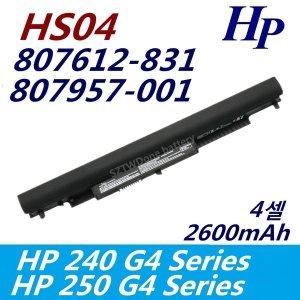 HP HS04 배터리 807956-001  807957-001 HS03 240 G4