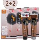 2+2 명품 헤어칼라크림 4S 갈색 새치 뿌리 염색약
