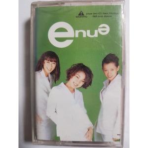 이뉴 (Enue) 1집 마지막 파티 테이프 미개봉