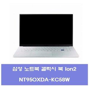 NT950XDA-KC58W 삼성전자 갤럭시북 이온2 파우치마우스