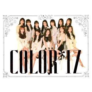 아이즈원(IZ ONE) - Color IZ(1st Mini Album Rose Ver. 포토카드 2장 포함)