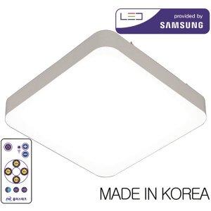 리모컨 방등 50W 시스템 LED 국산 삼성칩