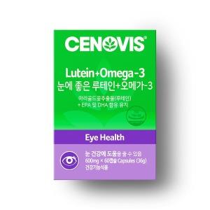 루테인 오메가-3 (60캡슐/30일분)
