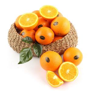 썬키스트 오렌지 중소 28과/2개구매시+8과