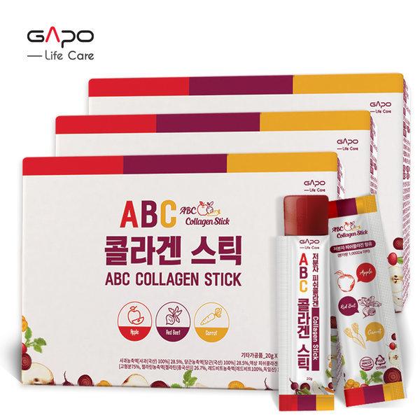ABC콜라겐 스틱 젤리 저분자피쉬콜라겐 20포 (3박스)