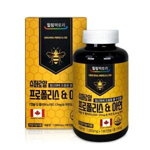 캐나다 프로폴리스 + 아연 6개월분 항산화 면연력