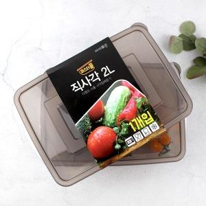 아이존 마스터통 직사각 밀폐용기 2L x 5개 냉동실