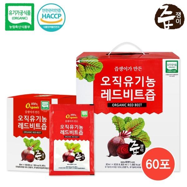 즙쟁이 유기농 레드비트즙 60포