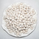 백설땅콩 백노두 1kg 간식용 술안주 옛날과자 땅콩