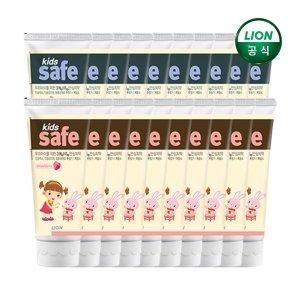 어린이 유아치약 포도향 10개+딸기향 10개