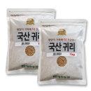 귀리 (대한농산) 국산귀리 2kg (1kg+1kg) 슈퍼푸드