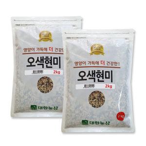 (대한농산) 국내산 100% 오색현미 4kg (2kg+2kg)