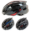 에어워크 성인용 에어로01 헬멧 자전거 인라인 보호구