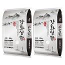 강화섬쌀 삼광쌀 10kg+10kg 20년산 (박스포장)