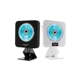 KECAG CD/DVD 플레이어 블루투스 리모컨 MP3 /화이트