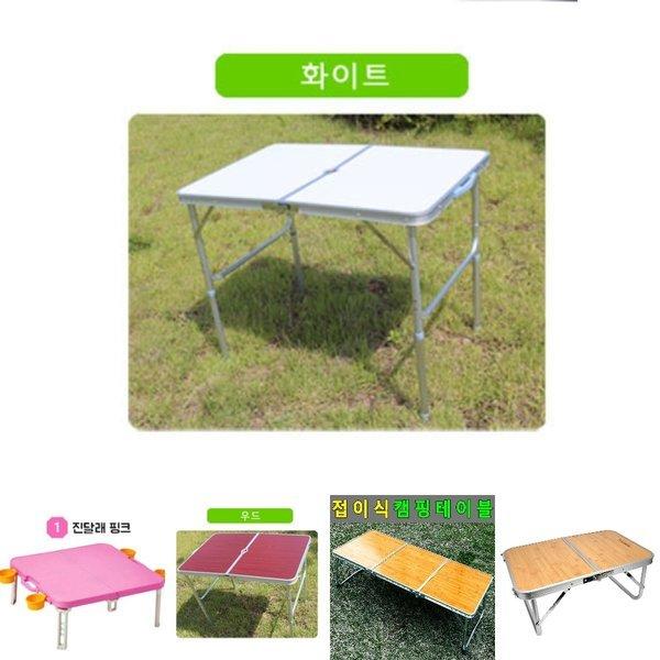 (색상 화이트) 90X60cm 캠핑 테이블 접이식 부직포