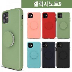 갤럭시노트9 마르스 그립톡 젤리 케이스 N960