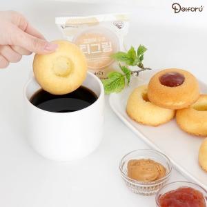 오븐에 구운 티그링 버터 도넛 10+2개 더 / 빵 간식