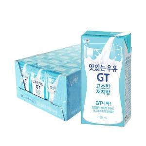 맛있는우유GT 고소한 저지방우유 180ml 24입