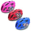 메이플스토리 아동용 헬멧 어린이 인라인 자전거 장비