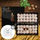 경주당 호두과자 선물세트+쇼핑백 /무방부제 당일생산