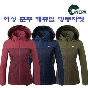 (현대백화점) 네파  (여성 춘추 등산자켓) VAYU 캐쥬얼 바람막이 방풍자켓_7F60601
