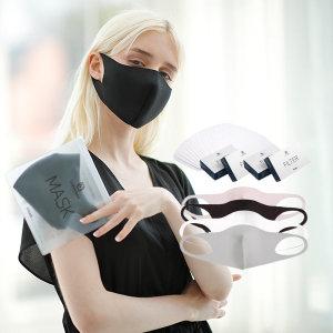 한경희 빨아쓰는 연예인 패션 마스크 단품 블랙 10매