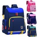 아동 키즈 어린이 초등 책가방 백팩 가방 BB-255