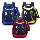 키즈 어린이 초등 책가방 백팩 가방 세트 BB-248