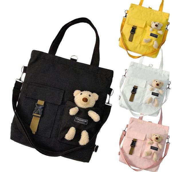아동 키즈 어린이 크로스백 보조 가방 백팩 BB-252