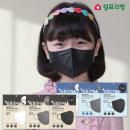 쉼표리빙 KF94 블랙 황사 미세먼지 마스크50매 소형