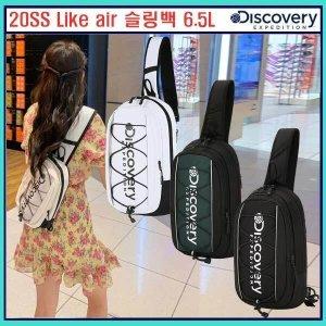 (현대백화점) 디스커버리  (DXSG36011) 이월 남여공용 LiKE 에어 슬링백