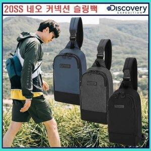 (현대백화점) 디스커버리  (DXSG33011) 이월 남여공용 BLANC 2 슬링백