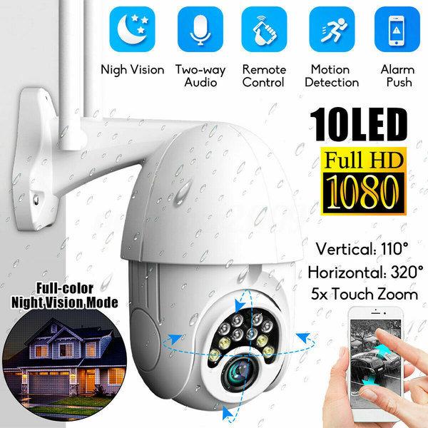 HD 1080P 팬 경사 무선 IP 사진기 new