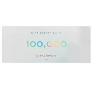 (파크/그랜드) 하얏트호텔 상품권 10만원권
