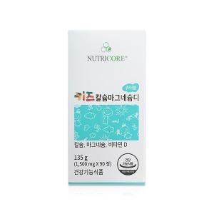 키즈 칼슘 마그네슘 디 츄어블 1500mg x 90정 /Neo
