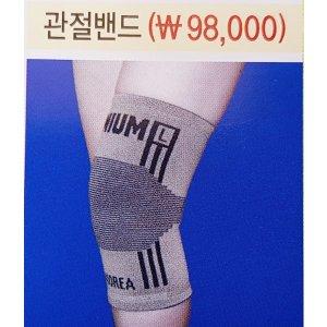 무릎밴드 미강셀레늄 무릎밴드 미강셀레늄