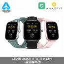 샤오미  Amazfit GTS 2 mini (글로벌버전)--핑크/무배