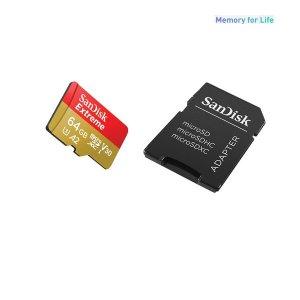 샌디스크 익스트림 마이크로sd 64G 초고속 고성능-New