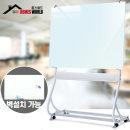강화유리 화이트보드 자석 유리칠판 이동식 - 150X100
