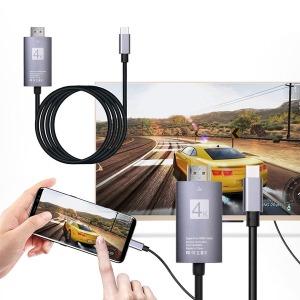 OMT MHL케이블 휴대폰 HDMI 미러링 케이블 OCB-MHL 2m